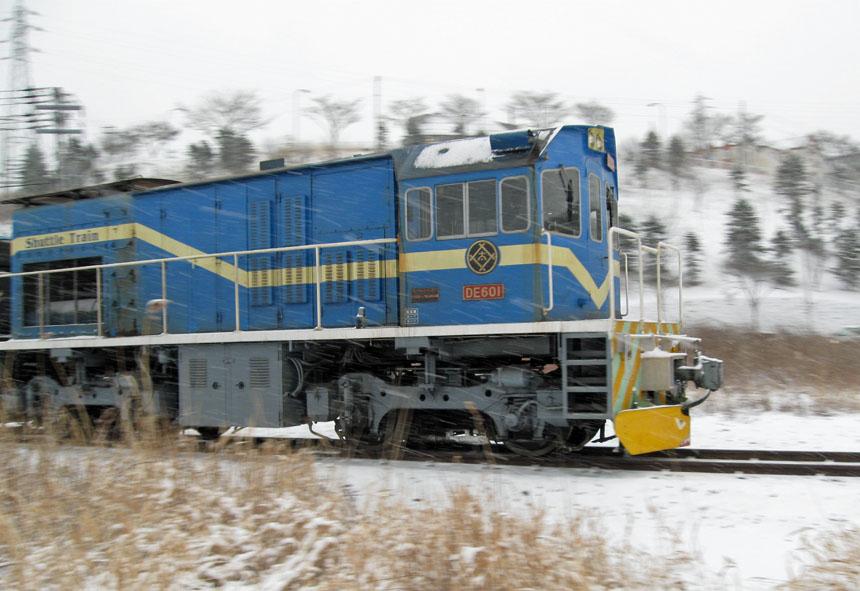 1230skiyuki