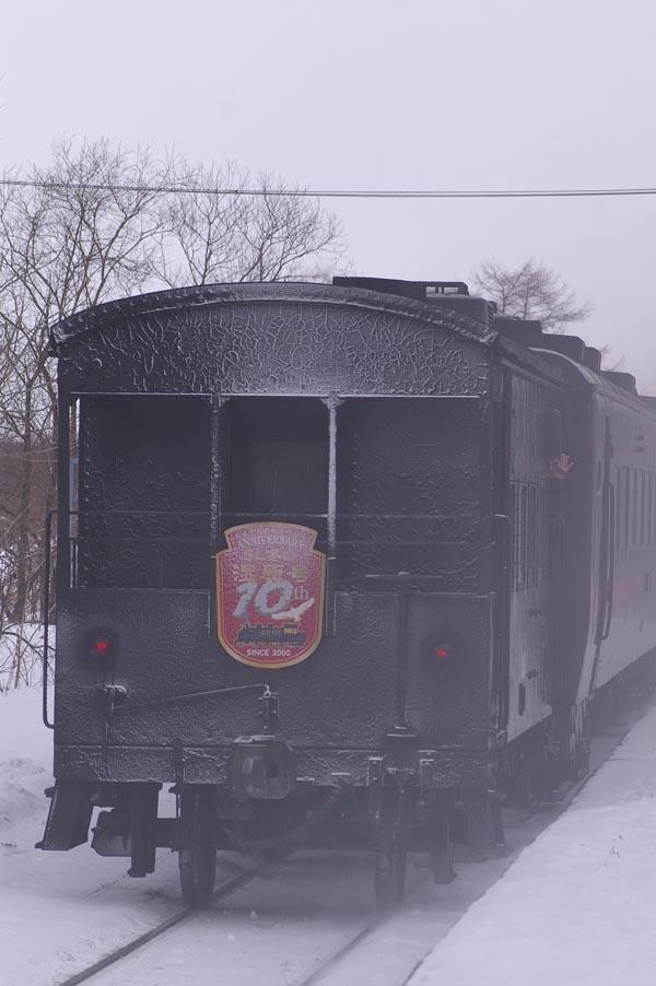 26gojiko6