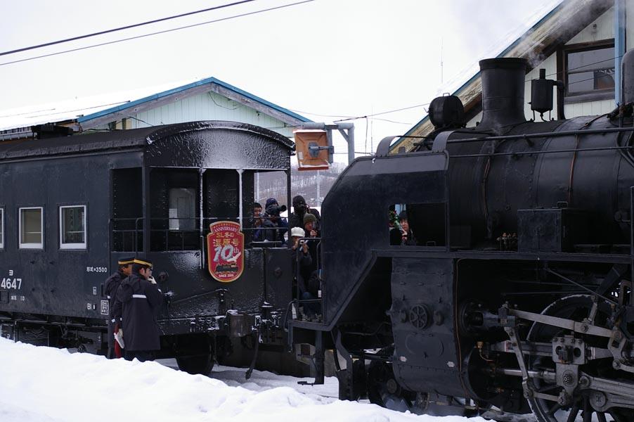 26rennsi6