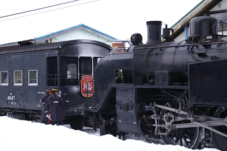 26rennsi7
