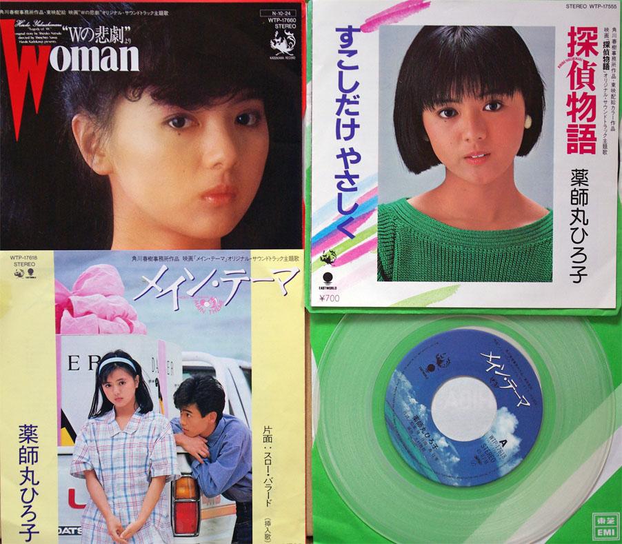 1014yamahi