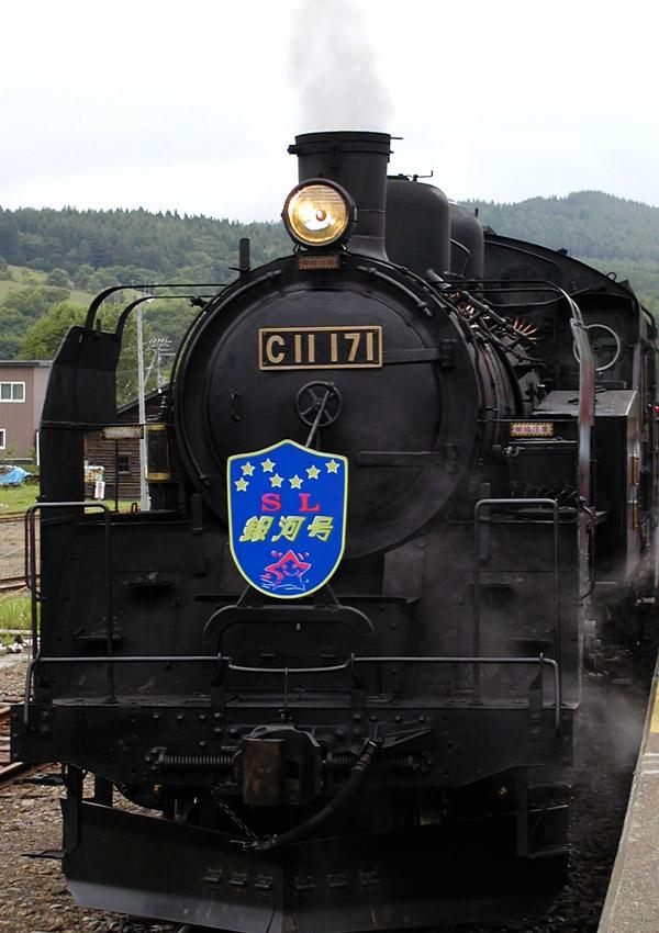 2001girisl1