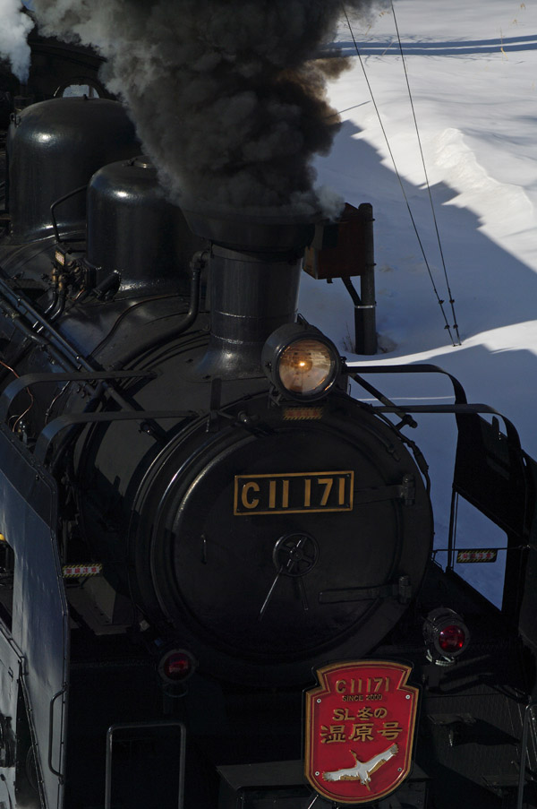 208hihaji5